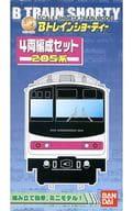 "Keiyo Line 205 series 4-car set ""B Train Shorty"""