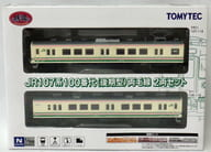 """1/150 JR 107 series 100 th late stage type double-cap double line 2 sets """"Railway Collection"""""""