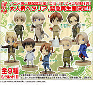 "All 9 sets ""One Coin Grande Figure Collection Hetalia"""