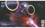 【早期購入特典付】MOBILE SUIT ENSEMBLE EX05 ザンネック プレミアムバンダイ限定
