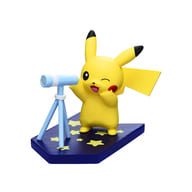 "3. The first star found! ""Pokémon mini figure collection Good night! Pikachu ☆ Night Parade"" Pokemon Center Limited"
