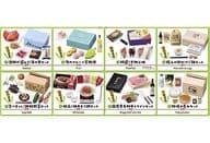ぷちサンプル ふるさと納税便 8個入りBOX