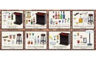 ぷちサンプル Bar Tiny 8個入りBOX