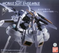 [Early purchase bonus included] MOBILE SUIT GUNDAM MOBILE SUIT ENSEMBLE EX 04 Mooned Wart & Dundee Ryan II Set Premium Bandai Limited