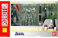 ROBOT魂 [SIDE HM] エルガイム Mk-II