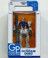 "Gundam Prototype 3 Unit (Dendrobium Stimen) ""Mobile Suit Gundam 0083 STARDUST MEMORY"" GP Series Figure Collection"