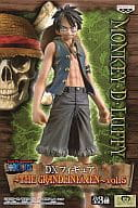 モンキー・D・ルフィ「ワンピース」DXフィギュア~THE GRANDLINE MEN~vol.5