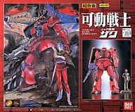 "Char-dedicated Zaku super alloy GD - 20 Mobile Suit ""Mobile Suit Gundam"""