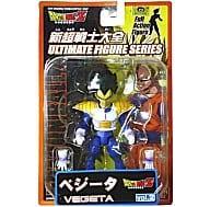 ベジータ 「ドラゴンボールZ」 新超戦士大全 ULTIMATE FIGURE SERIES vol.2 フルアクションフィギュア