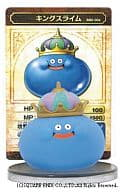 "King Slime ""Dragon Quest (video game)"" Monster Museum 004"