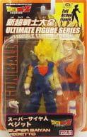 スーパーサイヤ人 ベジット 「ドラゴンボールZ」 新超戦士大全 ULTIMATE FIGURE SERIES vol.6 フルアクションフィギュア