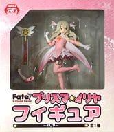 イリヤスフィール・フォン・アインツベルン 「Fate/kaleid liner プリズマ☆イリヤ」 フィギュア~イリヤ~