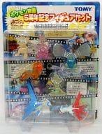ポケモン映画5周年記念フィギュアセット(7体セット) 「ポケットモンスター」