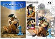 スタチューレジェンド 「ジョジョの奇妙な冒険」第三部 52.ンドゥール & ゲブ神 <原型・彩色監修/荒木飛呂彦>