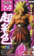 ブロリー (スーパーサイヤ人3) 「ドラゴンボール改」 ハイスペックカラーリングフィギュア ~SPECIAL COLLABORATION EDITION~ SP04