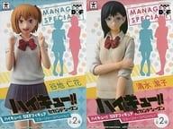 全2種セット 「ハイキュー!!」 DXFフィギュアマネージャースペシャル!!