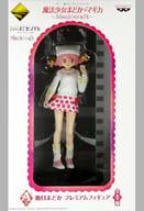 鹿目まどか 「一番くじプレミアム 魔法少女まどか☆マギカ~Magiccraft~」 A賞 プレミアムフィギュア