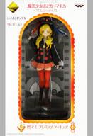 巴マミ 「一番くじプレミアム 魔法少女まどか☆マギカ~Magiccraft~」 C賞 プレミアムフィギュア