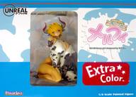 Big Bull Girl Melfi Comic Unreal Vol.38封面女郎由Mogdan Extra Color设计.1:6 PVC完成品