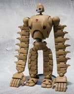 ロボット兵(フルアクションver.) 「天空の城ラピュタ」 想造ガレリア 塗装済み完成品 プレミアムバンダイ&どんぐり共和国限定