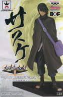 うちはサスケ 「BORUTO-ボルト- NARUTO NEXT GENERATIONS」 DXFフィギュア~Shinobi Relations~SP2 COMEBACK!