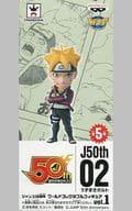 うずまきボルト 「BORUTO-ボルト- -NARUTO NEXT GENERATIONS-」 ジャンプ50周年 ワールドコレクタブルフィギュアvol.1