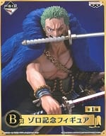 ロロノア・ゾロ 「一番くじ ワンピース 20th anniversary」 B賞 記念フィギュア