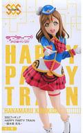 国木田花丸 「ラブライブ!サンシャイン!!」 SSSフィギュア HAPPY PARTY TRAIN-国木田花丸-
