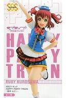 黒澤ルビィ 「ラブライブ!サンシャイン!!」 SSSフィギュア HAPPY PARTY TRAIN-黒澤ルビィ-