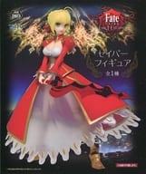 セイバー 「Fate/EXTRA Last Encore」 フィギュア