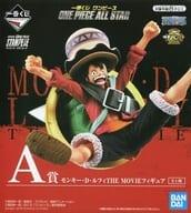 モンキー・D・ルフィ 「一番くじ ワンピース ONE PIECE ALL STAR」 A賞 THE MOVIEフィギュア