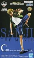 サンジ 「一番くじ ワンピース ONE PIECE ALL STAR」 C賞 THE MOVIEフィギュア