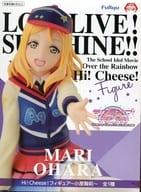 小原鞠莉 「ラブライブ!サンシャイン!!The School Idol Movie Over the Rainbow」 Hi! Cheese!フィギュア~小原鞠莉~