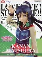 松浦果南 「ラブライブ!サンシャイン!!The School Idol Movie Over the Rainbow」 Hi! Cheese!フィギュア~松浦果南~
