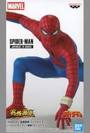 スパイダーマン 「スパイダーマン」 MARVEL 英雄勇像 スパイダーマン(東映TVシリーズ)