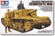 1/35 MM イタリア自走砲 M40 セモベンテ 「ミリタリーミニチュア」
