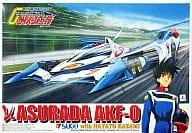 ◆1/24 ニューアスラーダAKF-0 with 風見ハヤト「新世紀GPXサイバーフォーミュラ」