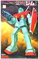 1/100 RGM-79 ジム (機動戦士ガンダム)