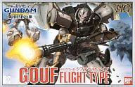 1/144 HG グフフライトタイプ MS-07H8 「機動戦士 ガンダム 第08MS小隊」