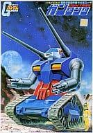 1/144 RX-75 ガンタンク (機動戦士ガンダム)