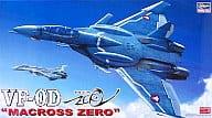 1/72 VF-0D 「マクロスゼロ」 シリーズNo.18 [65718]