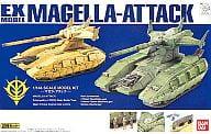1/144 EX-MODEL マゼラ・アタック 「機動戦士ガンダム」