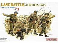 1/35 ドイツ歩兵 ラストバトル(オーストリア1945) [6278]