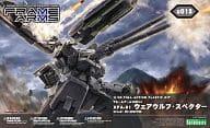 フレームアームズ XFA-01 ウェアウルフ・スペクター (1/100スケール プラスチックキット)