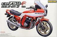 1/12 Honda CB750F ボルドール2 オプション仕様 「ネイキッドバイク No.99」 [004012]