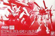 1/144 RG MBF-02 ストライクルージュ+HG I.W.S.P. 「機動戦士ガンダムSEED MSV」 ホビーオンラインショップ限定 [0180624]