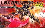 1/1 ダンボール戦機WARS (ウォーズ) LBX 046 グルゼオン
