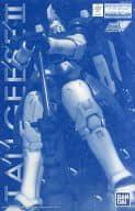 1/100 MG OZ-00MSII トールギスII 「新機動戦記ガンダムW」 ホビーオンライン限定 [0181526]