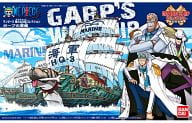 """Garp's warship """"One Piece Great Ship Collection"""" [0183661]"""