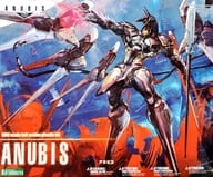 ANUBIS ZONE OF THE ENDERS アヌビス (NONスケール)